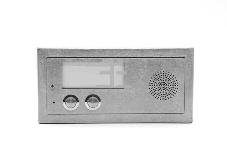 DP-GSM-FM2 Unterputz / Zwei Klingeltasten / 2G