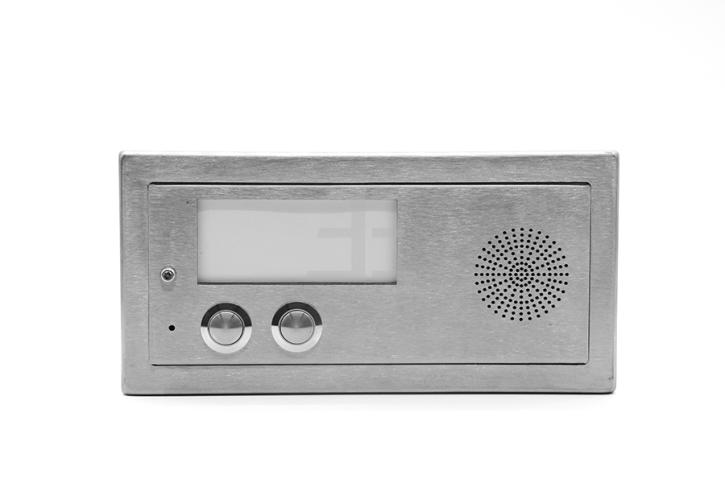 DP-GSM-3G-FM2 Unterputz / Zwei Klingeltasten / 3G