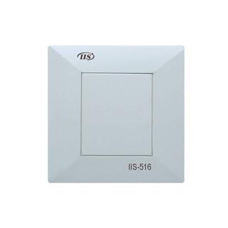 Türstationsverteiler für BMV/Competition/Kenwei/IIS Systeme für maximal 4 Türstellen an einem Bildschirm