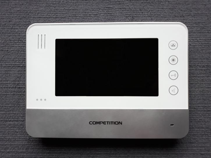 Bildschirm MT328C-CK2Y inklusive IP-Schnittstelle