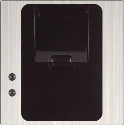 Fingerprintmodul SAC701B-Z (1 Relais)