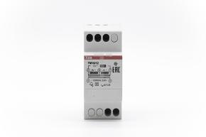 Klingeltrafo 12 VAC / 8VAC / 4VAC 0,8A für Elektrotüröffner