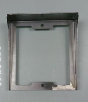 Regenschutzdach modulares System 2-fach SAC601B-A2